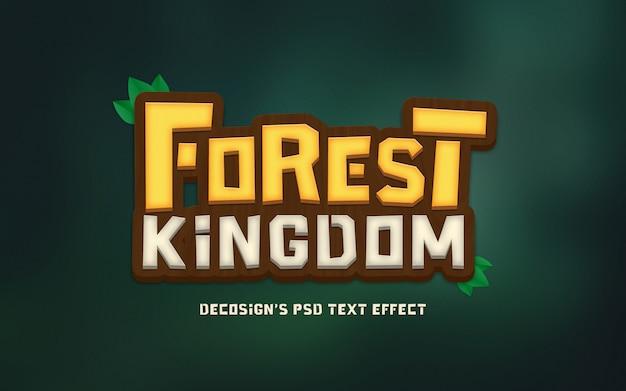 Лесной королевство текстовый эффект макет