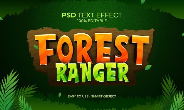 Текстовый эффект лесного рейнджера