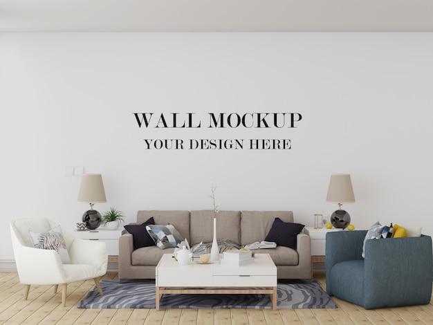 正式なリビングルームの壁のモックアップ