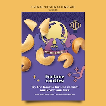 포춘 쿠키 인쇄 템플릿