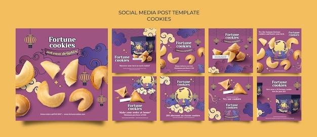 Сообщения в социальных сетях о файлах cookie с предсказаниями