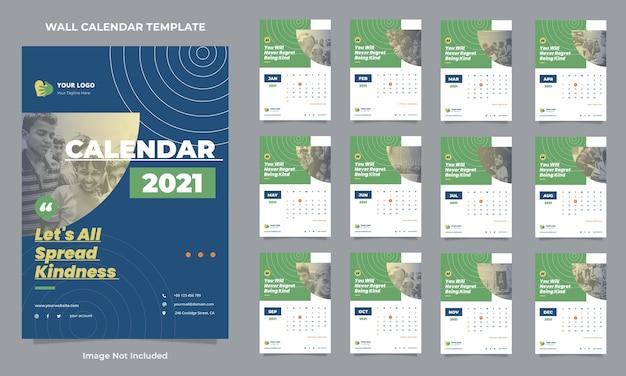 Шаблон оформления настенного календаря для медицинского учреждения