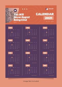 Шаблон календаря для фундаментной стены Premium Psd
