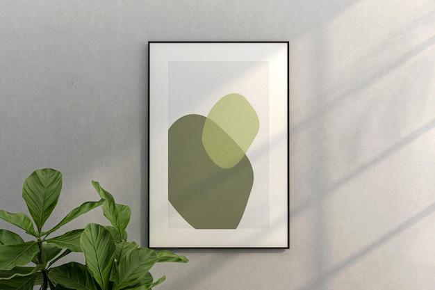 3d 렌더링의 프레임 및 식물 모형 디자인