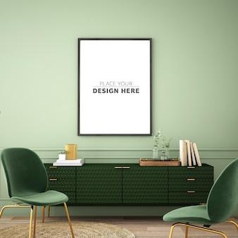 Дизайн макета рамы на шкафу с современной мебелью