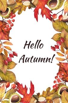 Рама из осенних листьев, нарисованная акварелью