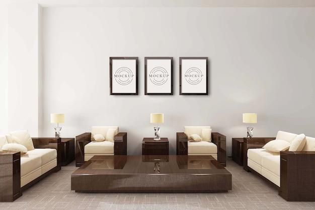 Рамка-макет плаката с интерьером комнаты