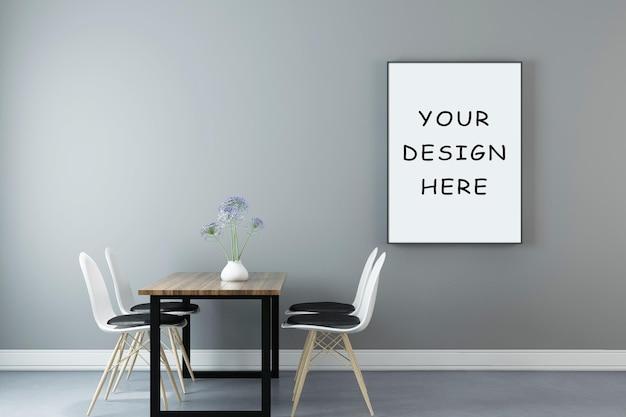 방 인테리어 desugn 프레임 포스터