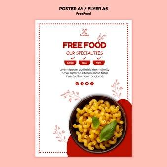 무료 음식 포스터 템플릿