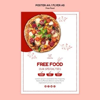 무료 음식 포스터