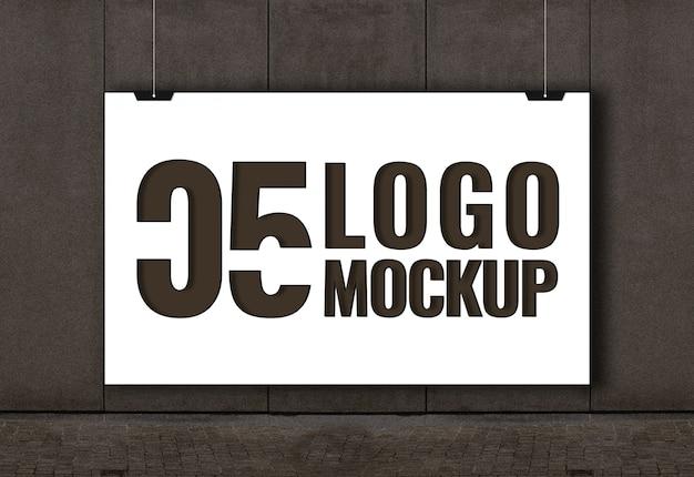 Free psd logo mockup wall