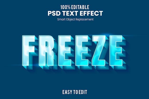 Заморозить шаблон с эффектом 3d-текста