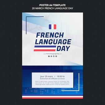 프랑스어 언어의 날 포스터 템플릿