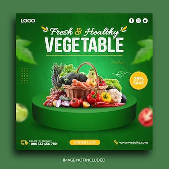 Свежий здоровый овощ пост в социальных сетях шаблон баннера
