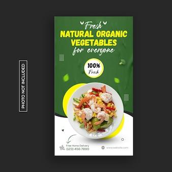 Продвижение свежей и здоровой пищи в социальных сетях и дизайн шаблона баннера instagram