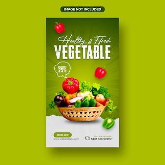 新鮮で健康的な食品プロモーションソーシャルメディアとinstagramストーリーバナーテンプレートデザイン