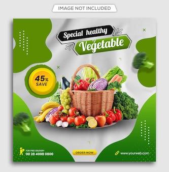 Свежая и здоровая еда в социальных сетях instagram пост баннер шаблон премиум psd
