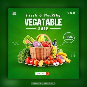 Баннер в социальных сетях fresh and healthy grocery овощной или шаблон историй instagram