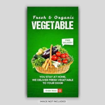 Свежий и здоровый овощной овощной баннер в социальных сетях или шаблон историй instagram
