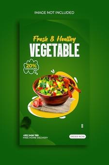Шаблон историй instagram в социальных сетях свежие и здоровые овощи
