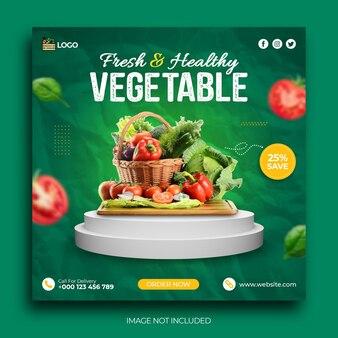신선한 건강한 야채 소셜 미디어 게시물 배너 템플릿