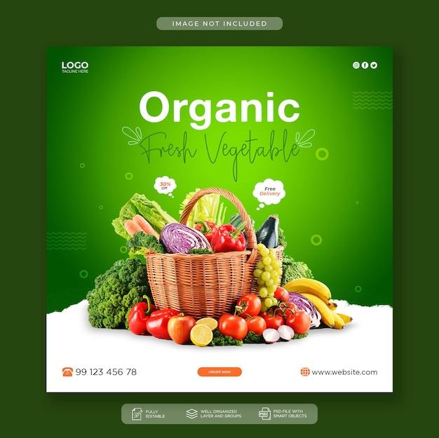 신선하고 건강한 야채 소셜 미디어 인스타그램 포스트 템플릿