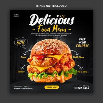 Шаблон рекламного баннера fresh burger в социальных сетях