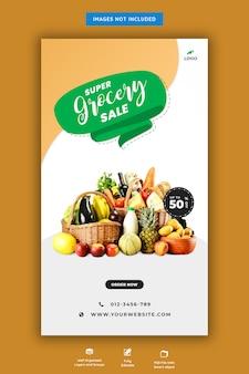 Баннер для продажи свежих продуктов