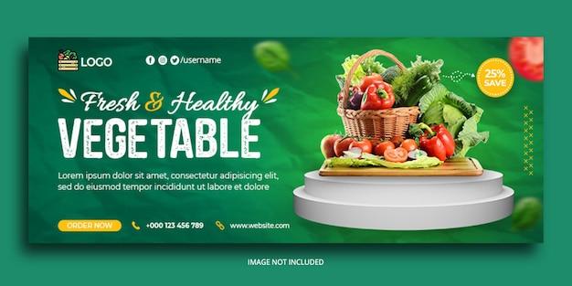 신선한 건강 야채 facebook 웹 배너 템플릿