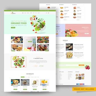 新鮮な野菜と有機食品のオンラインストアのウェブサイトテンプレート