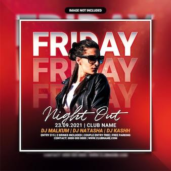금요일 밤 클럽 파티 전단지 또는 소셜 미디어 게시물