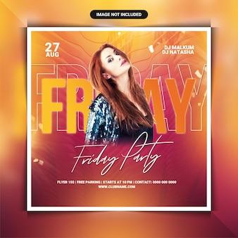 Шаблон флаера вечеринки dj party в пятницу