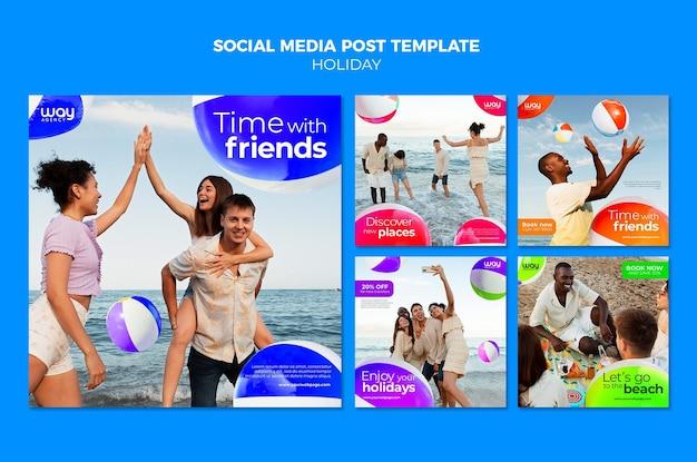 친구 휴가 소셜 미디어 게시물