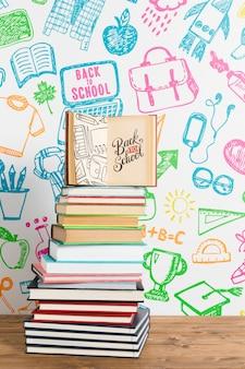 책과 함께 학교로 다시 전면보기