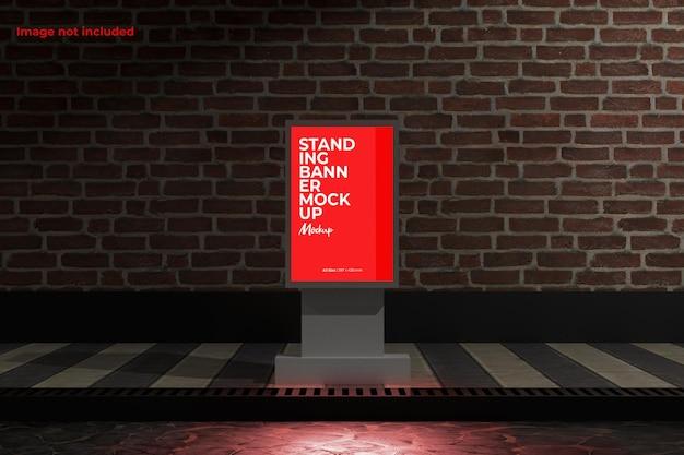 Макет рекламного щита, вид спереди для демонстрации вашего проекта