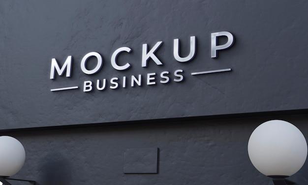 ビジネスモックアップサインデザインの正面図