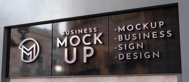 비즈니스 이랑 기호 디자인의 전면보기