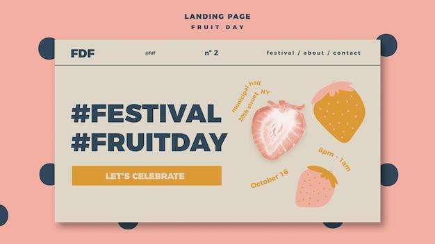 Целевая страница фруктового дня