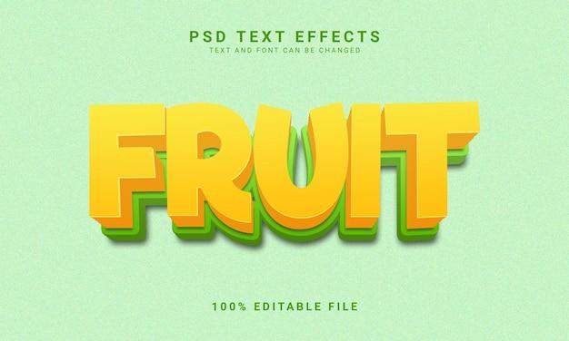 과일 편집 가능한 3d 텍스트 스타일 템플릿