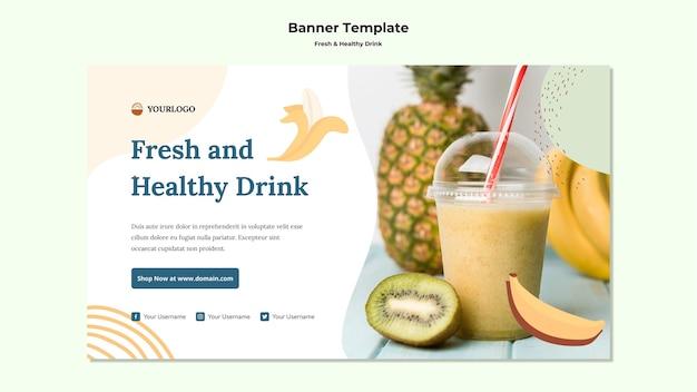 Шаблон баннера фруктовый сок Бесплатные Psd