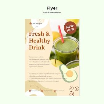 Шаблон плаката фруктовый сок
