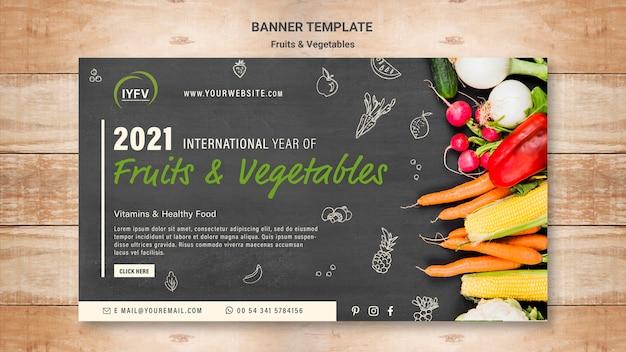 Шаблон баннера года фруктов и овощей
