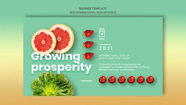 果物と野菜の年バナーテンプレート 無料 Psd