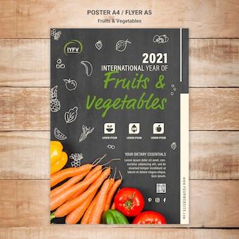 果物と野菜の年のチラシテンプレート