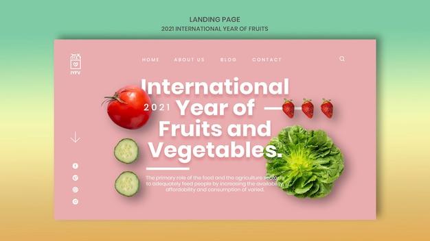 과일 및 채소 연도 방문 페이지