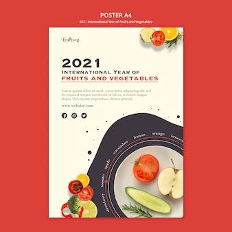 果物と野菜の年の印刷テンプレート