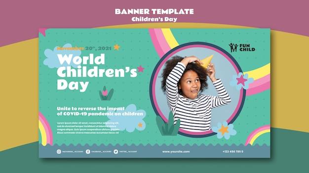 Modello di banner orizzontale divertente e colorato per la giornata dei bambini