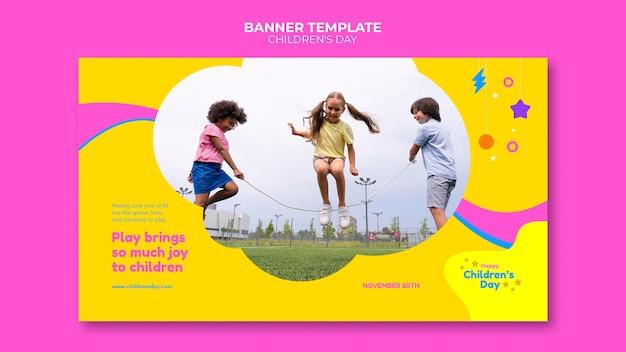 재미 다채로운 어린이 날 가로 배너 서식 파일