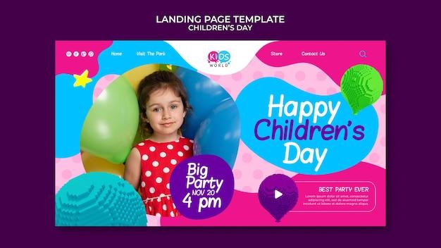 재미있는 다채로운 어린이 날 방문 페이지 템플릿