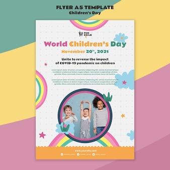 재미있는 다채로운 어린이 날 인쇄 템플릿
